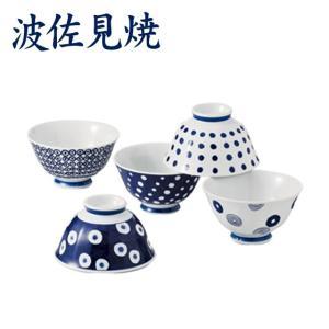 波佐見焼 藍丸紋 軽量飯碗揃 5枚セット|daily-3