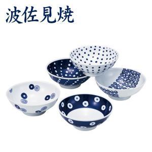 波佐見焼 藍丸紋 軽量取鉢揃 5枚セット|daily-3