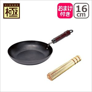 リバーライト極(きわめ) 鉄 フライパン 16cm 木べら付き|daily-3