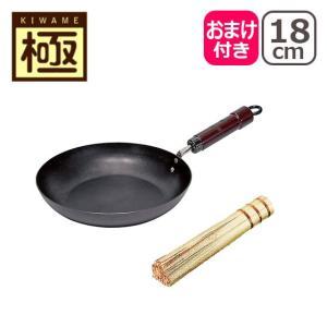リバーライト極(きわめ) 鉄 フライパン 18cm 木べら付き|daily-3