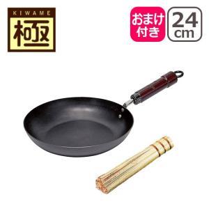 リバーライト極(きわめ) 鉄 フライパン 24cm 木べら付き|daily-3