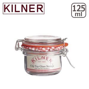 KILNER(キルナー)ラウンドクリップトップジャー 125ml|daily-3