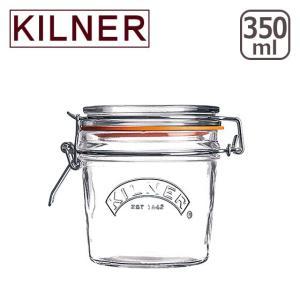 キルナー ラウンドクリップトップジャー 350ml KILNER|daily-3