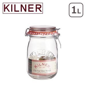 キルナー ラウンドクリップトップジャー 1L KILNER|daily-3