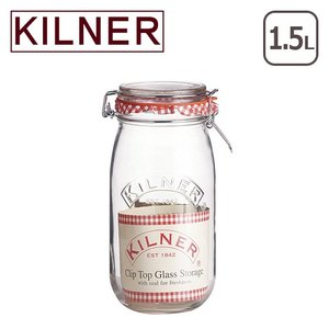 キルナー ラウンドクリップトップジャー 1.5L KILNER|daily-3