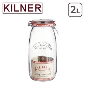 キルナー ラウンドクリップトップジャー 2L KILNER|daily-3