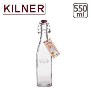 キルナー スクエアークリップトップボトル 550ml KILNER|daily-3
