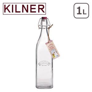 キルナー スクエアークリップトップボトル 1L KILNER|daily-3