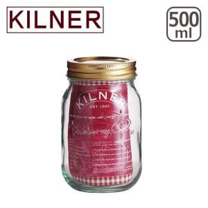 キルナー プレザーブジャー 500ml KILNER|daily-3
