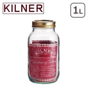 キルナー プレザーブジャー 1L KILNER|daily-3