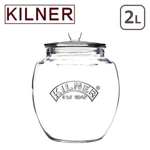 キルナー ユニバーサルストレージジャー 2L KILNER|daily-3
