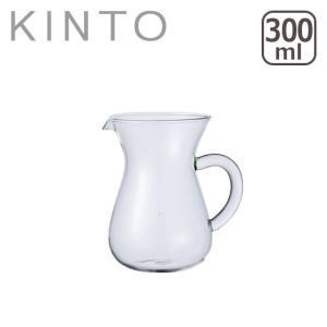 KINTO キントー スローコーヒースタイル カラフェ 300ml(目安:2杯分)|daily-3