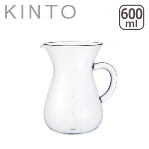 KINTO キントー スローコーヒースタイル カラフェ 600ml(目安:4杯分)|daily-3