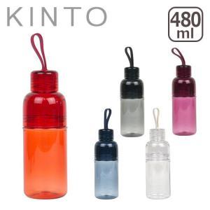 KINTO キントー ワークアウトボトル 480ml 選べるカラー|daily-3