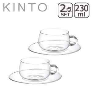 KINTO キントー UNITEA(ユニティ) カップ&ソーサー 230ml 2個セット|daily-3