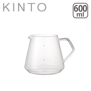 KINTO キントー スローコーヒースタイル コーヒーサーバー 600ml|daily-3