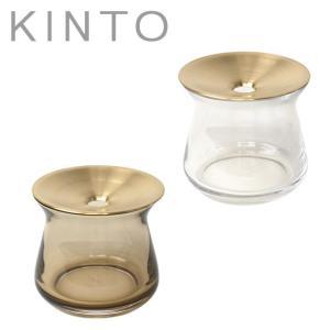 KINTO キントー LUNA ベース 80x70mm 選べるカラー|daily-3