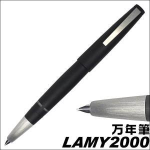 Lamy ラミー 極細字 EF Lamy 2000 万年筆 daily-3