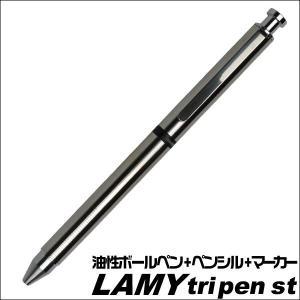 【レビューを書いて<替え芯2本おまけ付>】Lamy☆ラミー st トライペン ペンシル+油性ボールペン+マーカー ステンレス daily-3