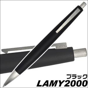 【レビューを書いて<替え芯1本おまけ付>】Lamy☆ラミー2000 油性ボールペン Lamy 2000 ブラック daily-3