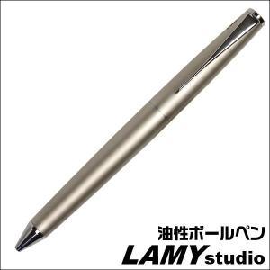 【レビューを書いて<替え芯1本おまけ付>】Lamy☆ラミーステュディオ 油性ボールペン パラジューム♪ daily-3