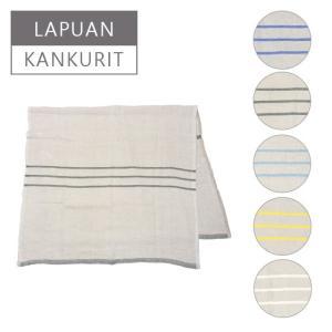 ラプアン カンクリ(Lapuan Kankurit)USVA リネンマルチタオル 95x180 選べるカラー multi-use towel|daily-3