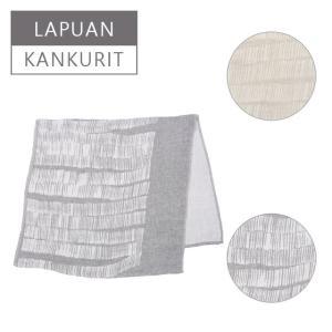 ラプアン カンクリ(Lapuan Kankurit)UITTO リネンマルチタオル 95x180 選べるカラー multi-use towel|daily-3