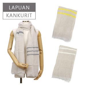 ラプアン カンクリ(Lapuan Kankurit)USVA リネンスカーフ 70x200 選べるカラー scarf|daily-3