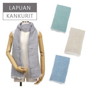 ラプアン カンクリ(Lapuan Kankurit)HALAUS リネンスカーフ 70x200 選べるカラー scarf|daily-3