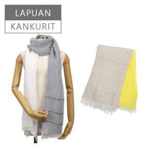 ラプアン カンクリ(Lapuan Kankurit)TSAVO リネンスカーフ 70x200 選べるカラー scarf|daily-3