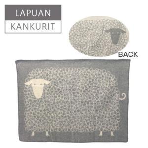 ラプアン カンクリ(Lapuan Kankurit)ブランケット 90x130 KILI(ヒツジ柄) グレイ ・ ホワイト|daily-3
