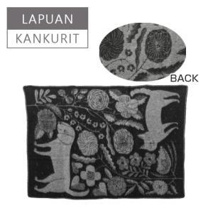 ラプアン カンクリ(Lapuan Kankurit)ブランケット 90x130 KOIRA JA KISSA(ネコとイヌと植物柄) ブラック ・ グレイ|daily-3