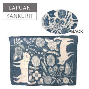 ラプアン カンクリ(Lapuan Kankurit)ブランケット 90x130 KOIRA JA KISSA(ネコとイヌと植物柄) ブルー・ホワイト|daily-3