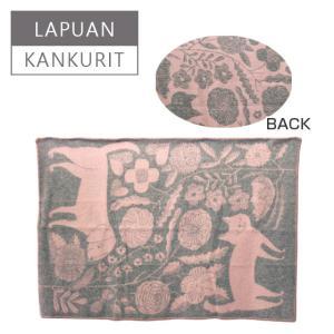ラプアン カンクリ(Lapuan Kankurit)ブランケット 90x130 KOIRA JA KISSA(ネコとイヌと植物柄) グレイ・ローズ|daily-3