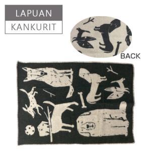 ラプアン カンクリ(Lapuan Kankurit)ブランケット 90x130 KOIRAPUISTO(イヌ柄) ブラック ・ ホワイト|daily-3