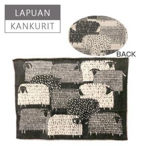 ラプアン カンクリ(Lapuan Kankurit)ブランケット 90x130 PAKAPAAT(ヒツジ柄) ブラック ・ ホワイト|daily-3