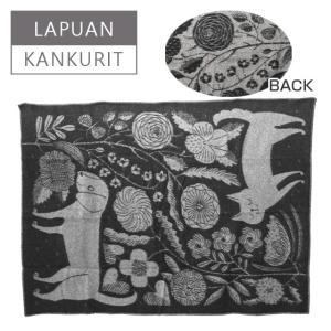ラプアン カンクリ(Lapuan Kankurit)ブランケット 130x180 KOIRA JA KISSA(ネコとイヌと植物柄) ブラック ・ グレイ|daily-3