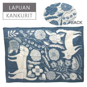 ラプアン カンクリ(Lapuan Kankurit)ブランケット 130x180 KOIRA JA KISSA(ネコとイヌと植物柄) ブルー ・ ホワイト|daily-3