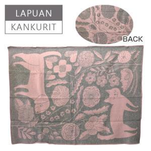 ラプアン カンクリ(Lapuan Kankurit)ブランケット 130x180 KOIRA JA KISSA(ネコとイヌと植物柄) グレイ ・ ローズ|daily-3