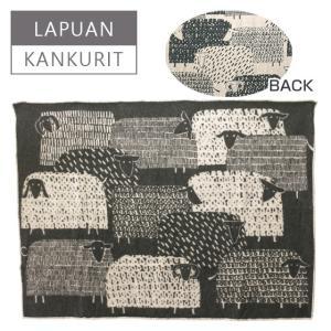 ラプアン カンクリ(Lapuan Kankurit)ブランケット 130x180 PAKAPAAT(ヒツジ柄) ブラック ・ ホワイト|daily-3