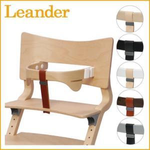 椅子からすり抜けてしまうお子様にも安心♪  ◆アイテム:Safety bar (セーフティーバー)(...
