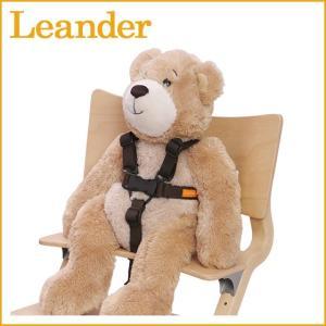 リエンダー Leander Harness for high chair ハイチェア専用ハーネス セーフティベルト daily-3