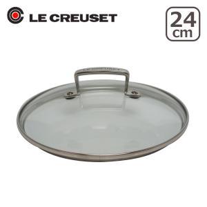 ル・クルーゼ TNS ガラスフタ 24cm