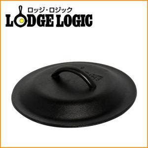 ロッジ ロジック スキレットカバー 8インチ L5IC3|daily-3