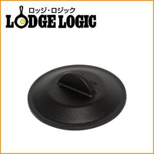 ロッジ ロジック ミニスキレットカバー 5インチ L5MIC3|daily-3