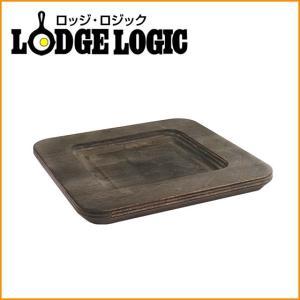 ロッジ ロジック LODGE LOGIC スクエア スキレット用木台 U5WP|daily-3