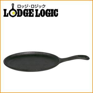 ロッジ ロジック LODGE LOGIC オーバルサービング GR(オーバルサービンググリドル) LOS3|daily-3