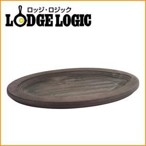 ロッジ ロジック LODGE LOGIC オーバルサービング GR(オーバルサービンググリドル)用木台 UOPB|daily-3