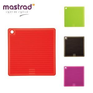 マストラッド mastrad スクエア シリコンポットホルダー 選べるカラー|daily-3