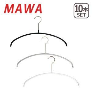 MAWAハンガー (マワハンガー)Economic・P ×10本セット 36P 03130 選べるカラー(ブラック・シルバー・ホワイト)|daily-3